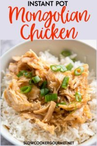 Ever wonder how to make that amazing Mongolian sauce like they do at your favorite restaurant? It's super easy to do and so perfect for a quick family meal like this Instant Pot Mongolian Chicken!  #slowcookergourmet #instantpot #pressurecooker #chicken #mongolianchicken